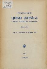 Stenografski zapiski Ljudske skupščine Ljudske republike Slovenije<br />(Četrti sklic)<br />Seje od 1. septembra 1958 do 30. aprila 1959