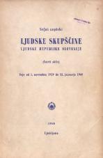 Stenografski zapiski Ljudske skupščine Ljudske republike Slovenije<br />(Četrti sklic)<br />Seje od 1. novembra 1959 do 31. januarja 1960
