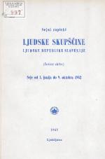Stenografski zapiski Ljudske skupščine Ljudske republike Slovenije<br />(Četrti sklic)<br />Seje od 1. junija do 9. oktobra 1962