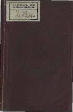 Popotnikov koledar za slovenske učitelje 1897<br />S popolnim imenikom šolsk. oblastnij, učiteljišč, ljudskih šol in učiteljskega osobja po Južno-Štirskem, Kranjskem, Primorskem in slo. delu Koroškega po stanju v začetku šolskega leta 1896-97