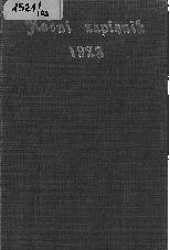 """Ročni zapisnik """"Zveze jugoslovenskih učiteljskih društev"""" 1923"""