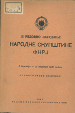 Drugo redovno zasedanje Narodne skupštine FNRJ<br />2  - 21 decembra 1946 godine<br />stenografske beleške