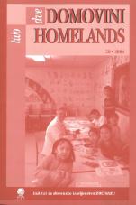 Dve domovini / Two Homelands, 2004, št. 20