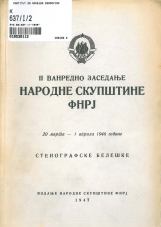 Drugo vanredno zasedanje Narodne skupštine FNRJ<br />20 marta - 1 aprila 1946 godine<br />stenografske beleške