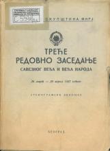 Treće redovno zasedanje Saveznog veća i Veća naroda Narodne skupštine FNRJ<br />26 mart - 28 april 1947 godine<br />stenografske beleške