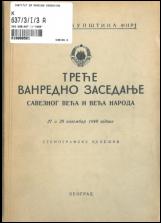 Treće vanredno zasedanje Saveznog veća i Veća naroda Narodne skupštine FNRJ<br />27 i 28 novembar 1948 godine<br />stenografske beleške