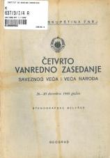 Četvrto vanredno zasedanje Saveznog veća i Veća naroda narodne skupštine FNRJ<br />26 - 30 decembra 1948 godine<br />stenografske beleške