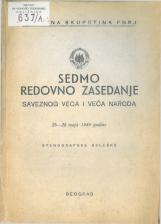 Sedmo redovno zasedanje Saveznog veća i Veća naroda Narodne skupštine FNRJ<br />25 - 28 maja 1949 godine<br />stenografske beleške