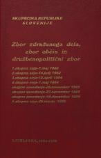 Sejni zapisi Skupščine Socialistične republike Slovenije za 9. sklic (1982-1986), št. zvezka  70<br />Skupinska seja,  1. seja (7. maj 1982)<br />Skupinska seja,  2. seja (14. julij 1982)<br />Skupinska seja,  3. seja (12. april 1984)<br />Skupinska seja,  4. seja (7. maj 1984)<br />Skupno zasedanje,  (26. november 1985)<br />Slavnostna seja,  (27. november 1985)<br />Skupno zasedanje,  (18. december 1985)<br />5. skupna seja,  (26. marec 1986)