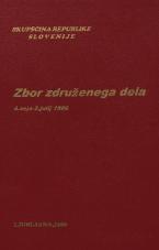 Sejni zapisi Skupščine Socialistične republike Slovenije za 10. sklic (1986-1990), št. zvezka   3<br />Zbor združenega dela,  4. seja (2. julij 1986)
