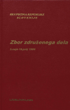 Sejni zapisi Skupščine Socialistične republike Slovenije za 10. sklic (1986-1990), št. zvezka   4<br />Zbor združenega dela,  5. seja (18. julij 1986)