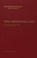 Sejni zapisi Skupščine Socialistične republike Slovenije za 10. sklic (1986-1990), št. zvezka   6<br />Zbor združenega dela,  7. seja (22. oktober 1986)