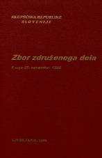 Sejni zapisi Skupščine Socialistične republike Slovenije za 10. sklic (1986-1990), št. zvezka   7<br />Zbor združenega dela,  8. seja (25. november 1986)