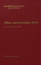 Sejni zapisi Skupščine Socialistične republike Slovenije za 10. sklic (1986-1990), št. zvezka  20<br />Zbor združenega dela,  24. seja (3. februar 1988)