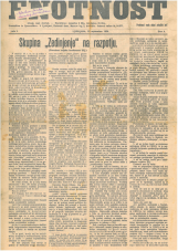 Enotnost, 1926 št. 04