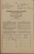 Popis prebivalstva 31. 12. 1869<br />Ljubljana<br />Svetega Petra predmestje 112<br />Population census 31 December 1869