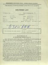 Popis prebivalstva 31. 3. 1931<br />Ljubljana<br />Aljaževa cesta 3<br />Population census 31 March 1931
