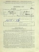Popis prebivalstva 31. 3. 1931<br />Ljubljana<br />Aškerčeva ulica 15<br />Population census 31 March 1931