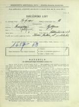 Popis prebivalstva 31. 3. 1931<br />Ljubljana<br />Aškerčeva ulica 17<br />Population census 31 March 1931