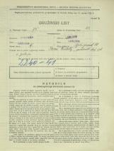 Popis prebivalstva 31. 3. 1931<br />Ljubljana<br />Bežigrad 18<br />Population census 31 March 1931