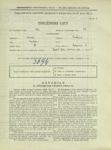 Popis prebivalstva 31. 3. 1931<br />Ljubljana<br />Bohoričeva ulica 16<br />Population census 31 March 1931