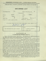 Popis prebivalstva 31. 3. 1931<br />Ljubljana<br />Bohoričeva ulica 25<br />Population census 31 March 1931