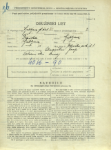 Popis prebivalstva 31. 3. 1931<br />Ljubljana<br />Celovška cesta 1<br />Population census 31 March 1931