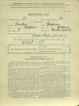 Popis prebivalstva 31. 3. 1931<br />Ljubljana<br />Celovška cesta 42<br />Population census 31 March 1931