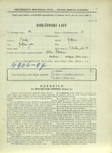 Popis prebivalstva 31. 3. 1931<br />Ljubljana<br />Celovška cesta 78<br />Population census 31 March 1931