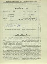 Popis prebivalstva 31. 3. 1931<br />Ljubljana<br />Cerkvena ulica 21<br />Population census 31 March 1931