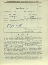 Popis prebivalstva 31. 3. 1931<br />Ljubljana<br />Cerkvena ulica 23<br />Population census 31 March 1931