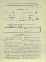 Popis prebivalstva 31. 3. 1931<br />Ljubljana<br />Cerkvena ulica 27<br />Population census 31 March 1931