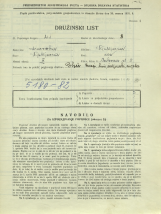 Popis prebivalstva 31. 3. 1931<br />Ljubljana<br />Cerkvena ulica 5<br />Population census 31 March 1931