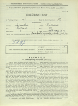 Popis prebivalstva 31. 3. 1931<br />Ljubljana<br />Cerkvena ulica 7<br />Population census 31 March 1931