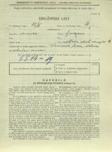 Popis prebivalstva 31. 3. 1931<br />Ljubljana<br />Cesta dveh cesarjev 14<br />Population census 31 March 1931