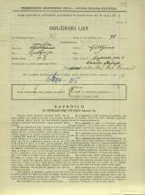 Popis prebivalstva 31. 3. 1931<br />Ljubljana<br />Cojzova cesta 1<br />Population census 31 March 1931