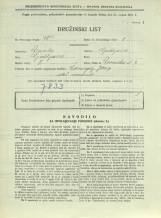 Popis prebivalstva 31. 3. 1931<br />Ljubljana<br />Devinska ulica 7<br />Population census 31 March 1931