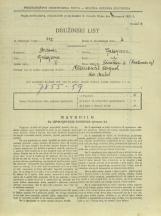 Popis prebivalstva 31. 3. 1931<br />Ljubljana<br />Dimičeva ulica 6<br />Population census 31 March 1931