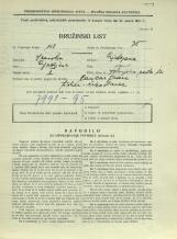 Popis prebivalstva 31. 3. 1931<br />Ljubljana<br />Dolenjska cesta 12<br />Population census 31 March 1931