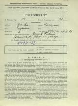 Popis prebivalstva 31. 3. 1931<br />Ljubljana<br />Dolenjska cesta 13<br />Population census 31 March 1931