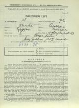 Popis prebivalstva 31. 3. 1931<br />Ljubljana<br />Dolenjska cesta 2 23<br />Population census 31 March 1931