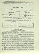 Popis prebivalstva 31. 3. 1931<br />Ljubljana<br />Dolenjska cesta 2 26<br />Population census 31 March 1931