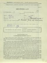 Popis prebivalstva 31. 3. 1931<br />Ljubljana<br />Domobranska cesta 5<br />Population census 31 March 1931