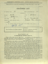Popis prebivalstva 31. 3. 1931<br />Ljubljana<br />Dunajska cesta 36<br />Population census 31 March 1931
