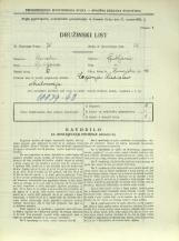 Popis prebivalstva 31. 3. 1931<br />Ljubljana<br />Dunajska cesta 48<br />Population census 31 March 1931
