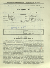 Popis prebivalstva 31. 3. 1931<br />Ljubljana<br />Dunajska cesta 62<br />Population census 31 March 1931