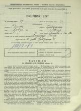 Popis prebivalstva 31. 3. 1931<br />Ljubljana<br />Dunajska cesta 1<br />Population census 31 March 1931