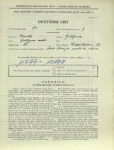 Popis prebivalstva 31. 3. 1931<br />Ljubljana<br />Einspielerjeva ulica 17<br />Population census 31 March 1931