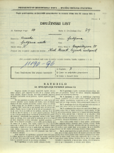 Popis prebivalstva 31. 3. 1931<br />Ljubljana<br />Einspielerjeva ulica 25<br />Population census 31 March 1931