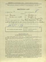 Popis prebivalstva 31. 3. 1931<br />Ljubljana<br />Emonska cesta 2<br />Population census 31 March 1931